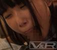 VRTM-208