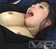 VRTM-232