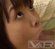 VRTM-282