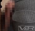VRTM-350