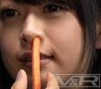 VRTM-354