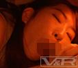 VRTM-474