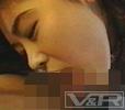 VRTM-478