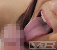 VRTM-016
