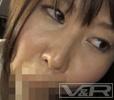 VRTM-156