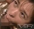 VRTM-518